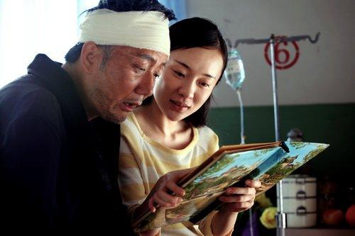父亲高清迅雷下载[2011最新]