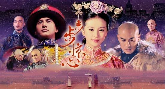 胡歌跨越《鹿鼎记》 有望主演《步步惊心2》