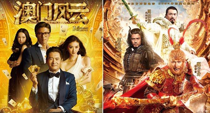 作为今年春节档的重头戏,这两部都可以重点观看。