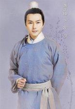 方宁(萧正楠饰演)