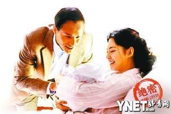 《钱学森》扮演钱学森夫人 张雨绮:母爱是天性