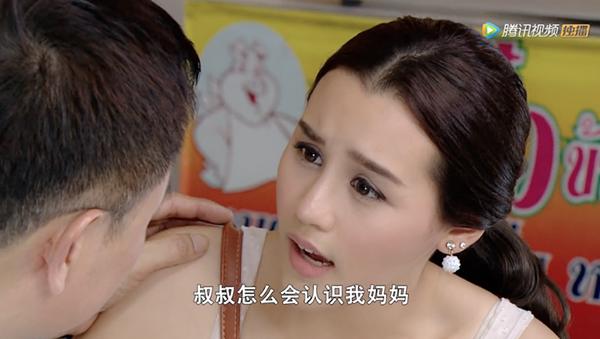 《千方百计爱上你》:姑娘被渣男骗都是心甘的