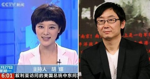 陆川与央视主播胡蝶结婚 网友:说好的唐嫣呢?