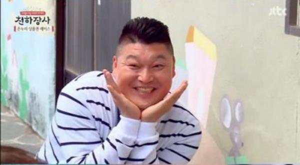 """《天下壮士》首播 姜虎东搞笑开启""""吃播""""模式"""