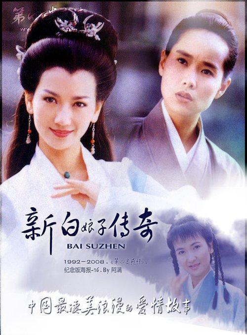 """2010年华语电影""""炒冷饭""""三宗罪之:题材撞车"""