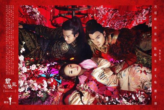 《兰陵王》说明热血创玄关古装偶像剧史诗简约室内设计先河再现图片