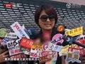 视频:ELLA英语学成归来 指责剧组为Selina抱不平