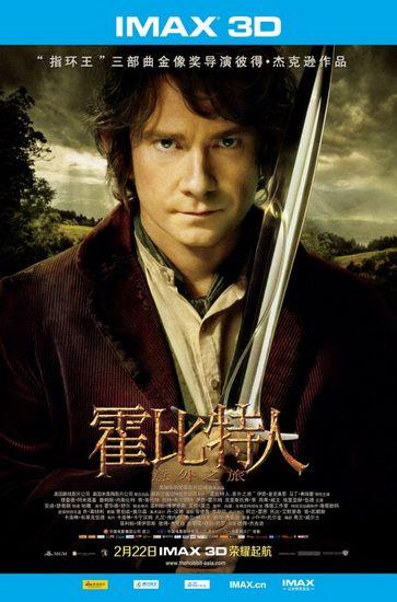 """2013大盘点:IMAX电影颁出七项""""最"""""""
