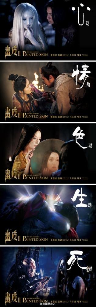 """《画皮2》小""""赵薇""""关晓彤晒与杨幂合影引围观"""