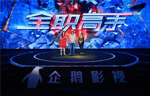 杨洋将出演《全职高手》 热血重启荣耀之路