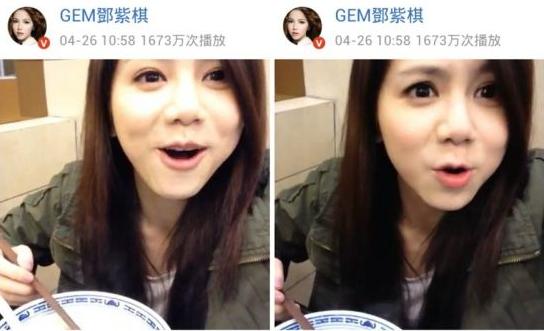 """邓紫棋西安遇茜拉:一起吃""""羊肉泡馍""""超开心"""