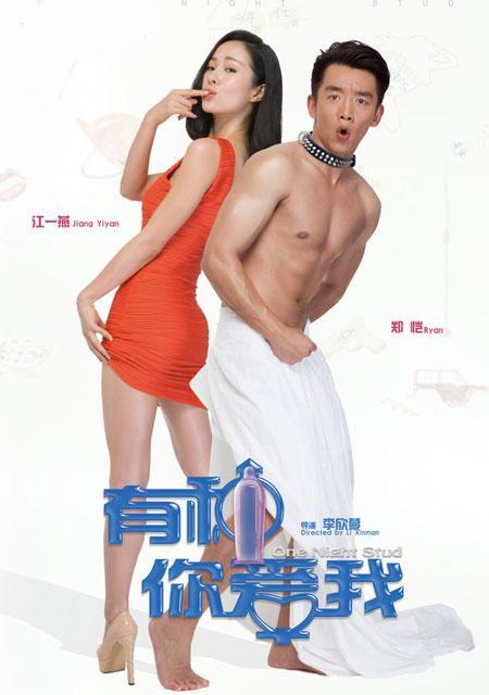 院线热映:《钟馗》陈坤、李冰冰破界之爱