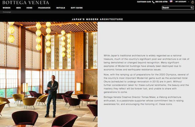 Bottega Veneta 拯救大仓饭店专属页面