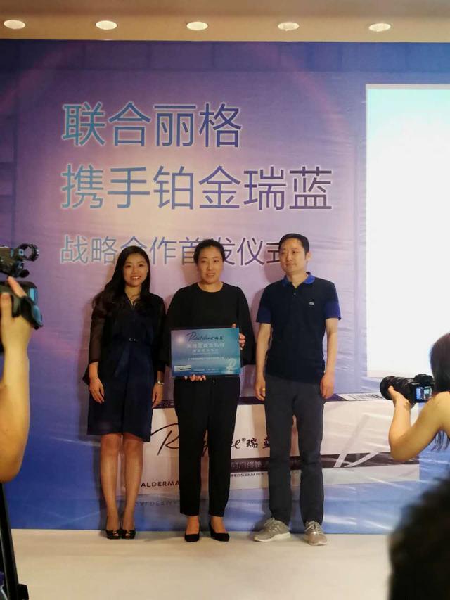 爱悦丽格携手铂金瑞蓝,成为首批官方指定注射机构