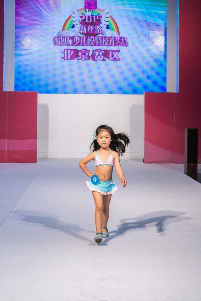 2015新丝路少儿模特及才艺大赛北京赛区决赛