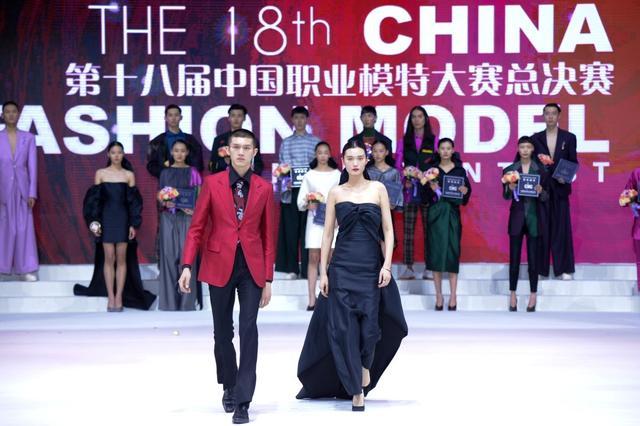中国职业模特大赛是由中国服装设计师协会主办,中国服装设计师协会