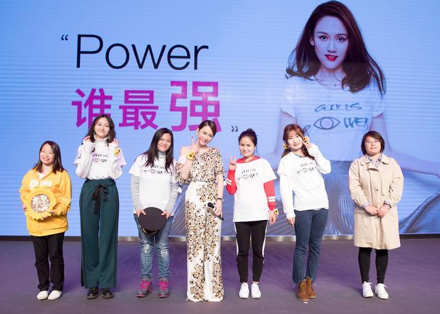 """陈乔恩与粉丝共庆生日 携手高姿畅谈""""Girls Power"""""""