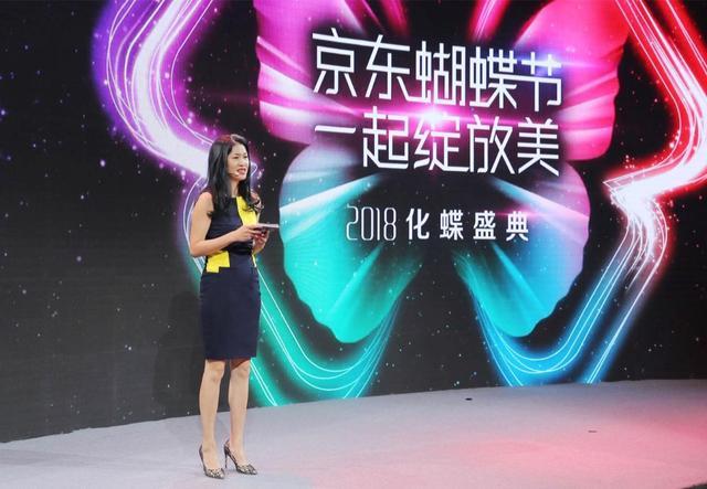 京东时尚丁霞:京东要做有质感的时尚电商