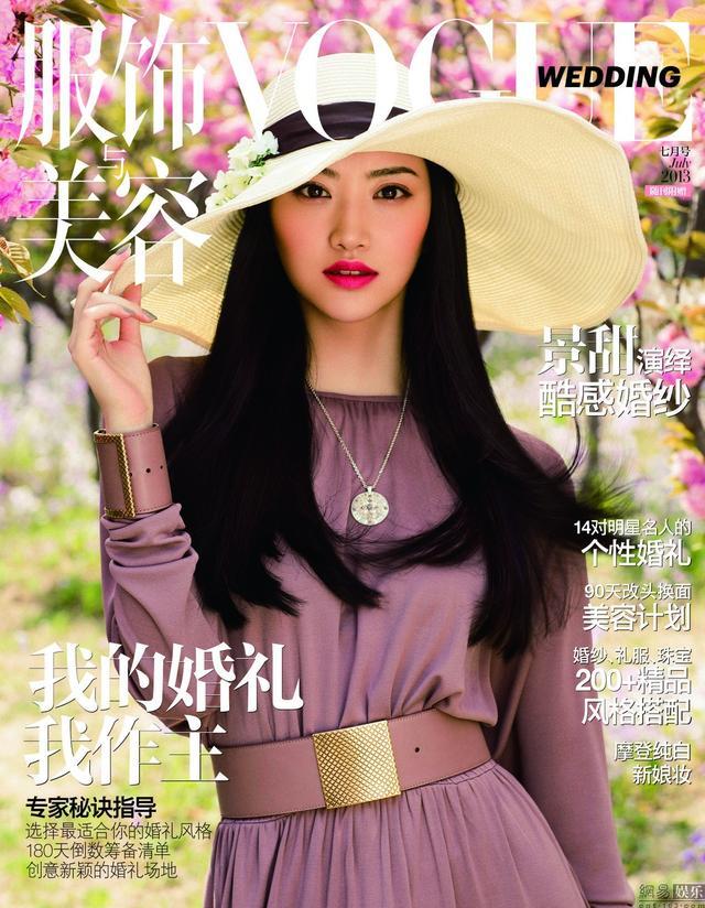 景甜:她的时尚感蜕变了 但还是娱乐圈的神奇的存在