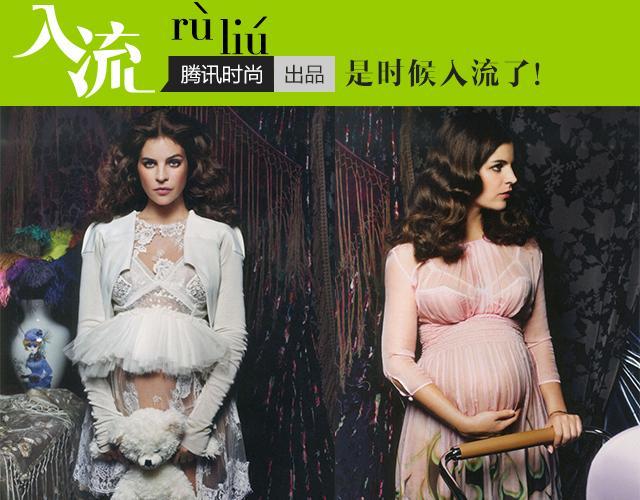 怀孕注册新宝GG女明星真新宝GG娱乐注册另一个物种吗?
