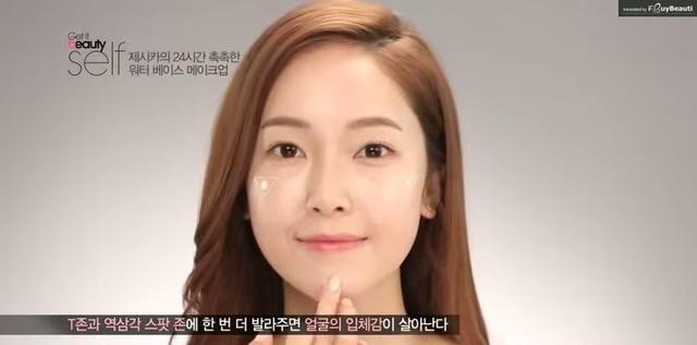 Jessica亲自传授 新年好气色桃花妆