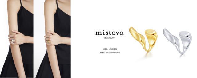 中国设计师的这些耳饰,让半个娱乐圈都为之疯狂