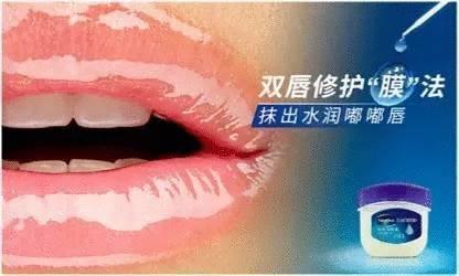 唇部怎么保养,才能持久保持丰润无唇纹的状态?