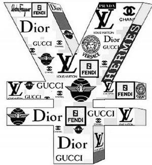 凡人观时尚:人民币贬值让奢侈品降价算盘打空