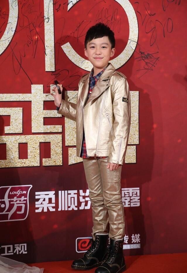 偶像童星朱佳煜身穿ballon rouge出席《国剧盛典》