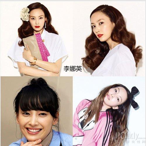 韩国大牌情侣 减龄发型拿下众男神