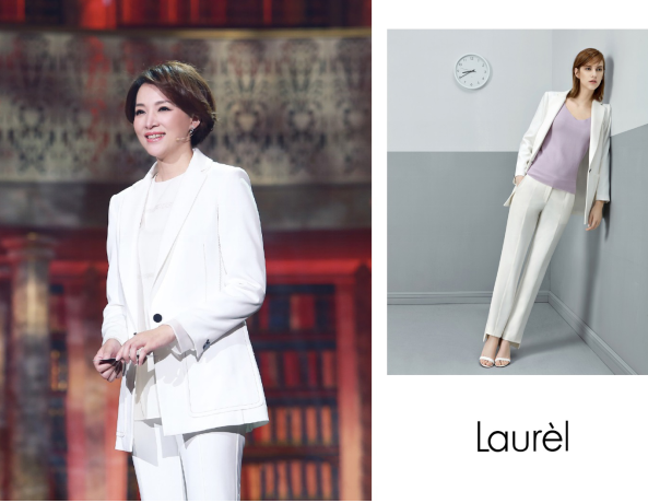 德国品牌Laurèl展现菁英女性独立自信 董卿邹元清为其代言