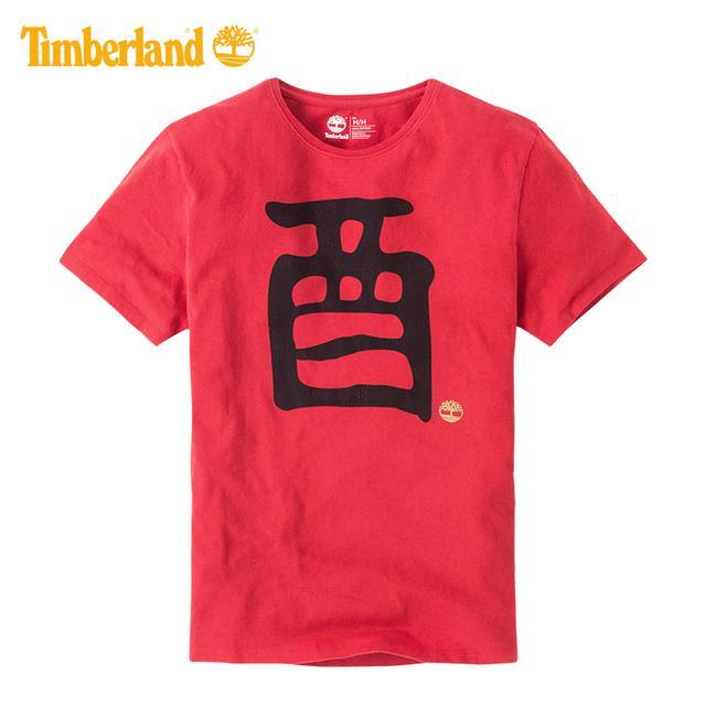 "Timberlan真是""踢不烂""中国新年鸿运推荐""鸡""不可失"