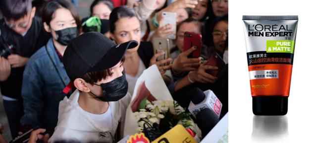 王源抵达欧莱雅戛纳电影节:从南半球到北半球,终于遇见你!