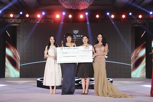 时尚梦泉精英盛典暨炫彩黑金系列彩妆发布会圆满举行