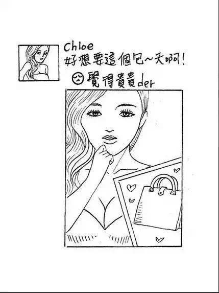 唐嫣简笔画图片
