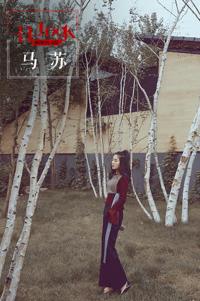 马苏身穿长袖背心巧搭针织衫,演绎秋日别致感
