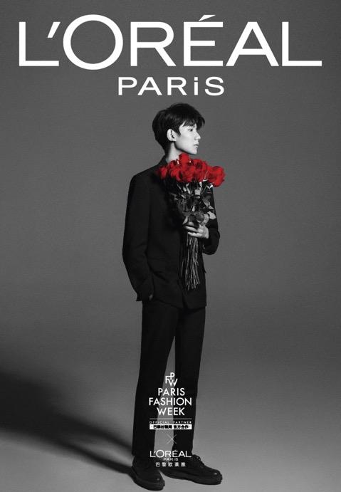 源 气驾到 王源抵达欧莱雅巴黎时装周