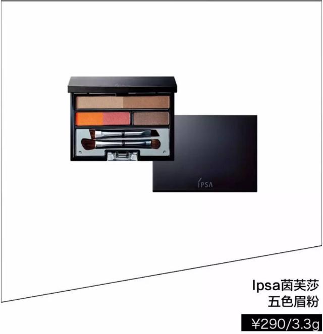 """这才是《中国有嘻哈》最大的内幕!梳妆台里竟然全是""""秘密""""!"""