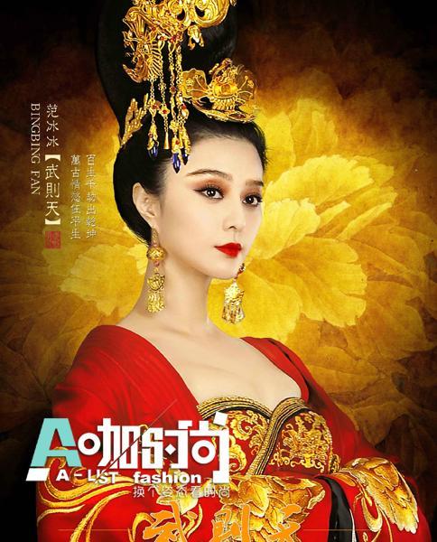有图有男人揭秘1中国最爱sm美女免费美女的3类数据脸图片