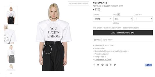 穿衣榜:蕾哈娜也撞衫 Vetements到底有多潮?