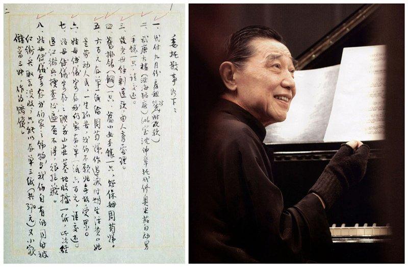 左:傅雷遗书;右:钢琴家傅聪