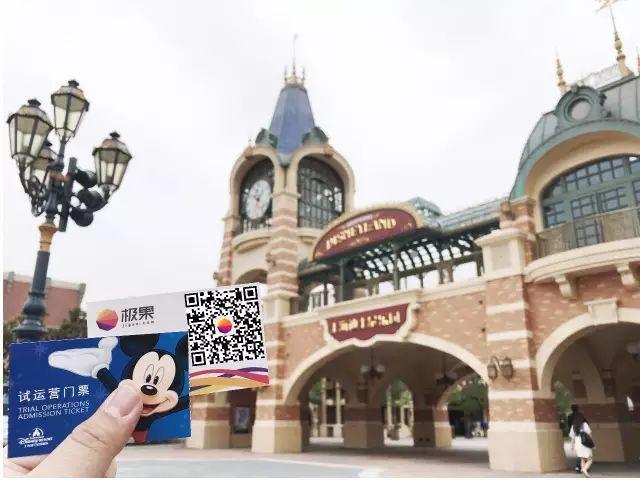 上海迪士尼深度探秘:这辈子玩的最嗨的一次!
