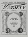 《Variety》中文版定名《视相Variety》 开幕派对携创刊号在京启幕