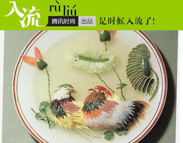 入流|孟晖:从满池娇并头莲汤到清汤荷花莲蓬鸡