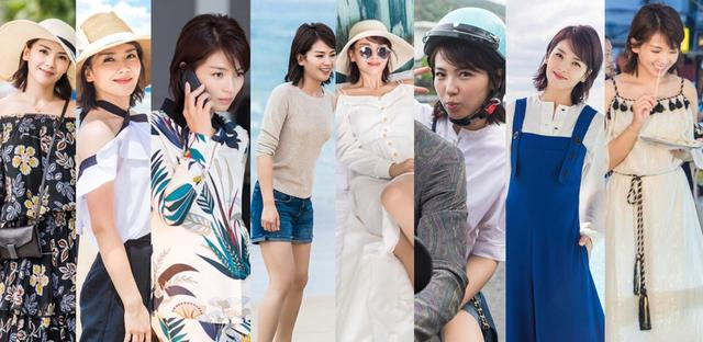 刘涛《欢乐颂2》一集换8套衣服,戏外衣品同样爆表