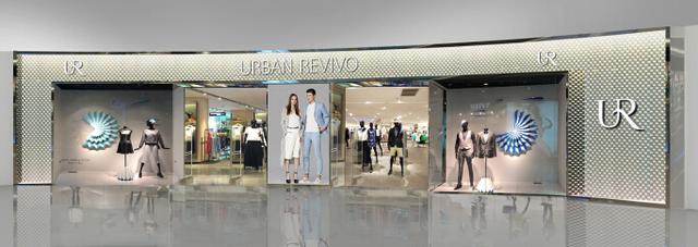 传承快与时尚,是UR持续不懈的动力。行业领先的供应链管理体系——UR极速供应链,以最快七天的领先前导时间,坚持每周两次、每次二百款新品的更新频率,满足当下消费者多样而个性化的服装需求。  玩味时尚UR的时尚态度 作为UR集团旗下的服装连锁零售品牌,UR一直倡导新的时尚观和购物方式,致力为大众提供轻松拥有的高品质时尚产品。快时尚的精髓在于迅速将前沿的流行趋势转化为潮流单品,同时赋予它们优良的品质,亲民的价格。作为全球快时尚领先品牌,UR致力将奢侈品去神坛化,从而使得那些望而生畏