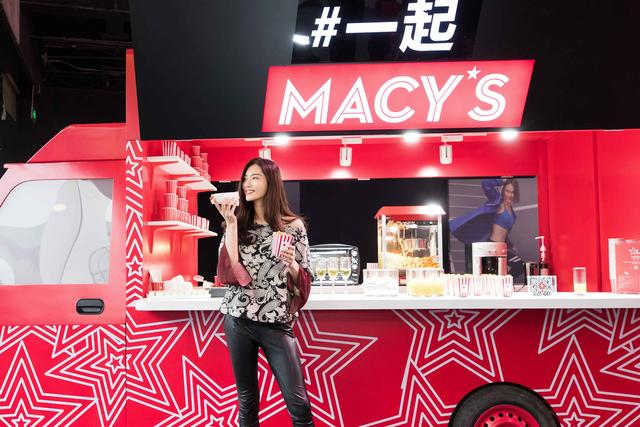 【热事】陈碧舸也来#一起Macy's,吃玩晒、买买买的北美乐园@三里屯
