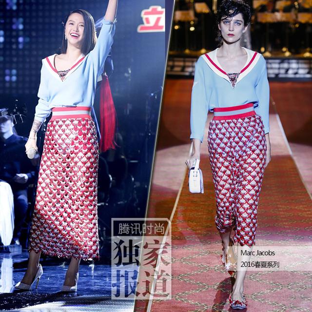 穿衣榜:蔡依林撞衫林允 渔网裙专为美人鱼设计