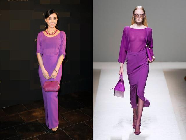 当家花旦撞衫透视装 紫红裙显风情万种