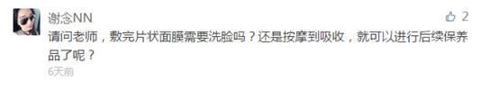 郭碧婷偷偷美回来 难道真的偷师了杨幂的膜法素颜术?